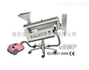 JFP-110JFP-110膠囊分選拋光機