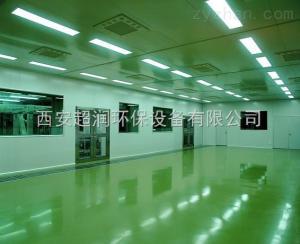 DZ789陕西西安净化工程无尘车间洁净室QS灌装间净化