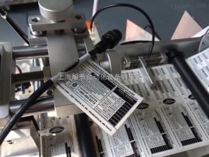 安徽光伏電纜對折貼標機廠家 優質電線電纜貼標機