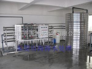 GMP厂家专业生产医药纯化水设备