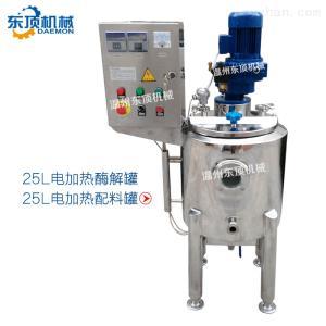 PJ-002D實驗型電加熱配料罐