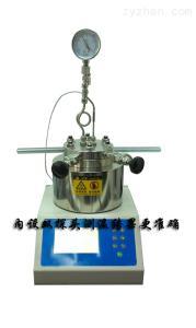 FY-500微型程序控温反应釜