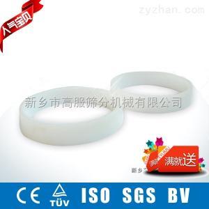 直徑150mm振動篩配件-硅膠擋球圈-直徑150mm-適合直線篩、旋振篩的清網裝置