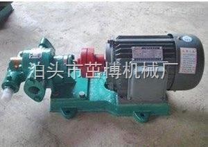 KCB江蘇輸油KCB型齒輪泵、江西九江潤滑齒輪泵
