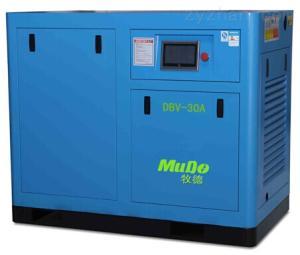 DB-50A太倉變頻螺桿式空氣壓縮機 昆山螺桿空壓機廠家