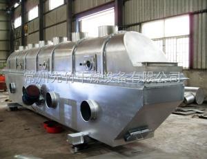 ZLG7.5×0.75流化床干燥機