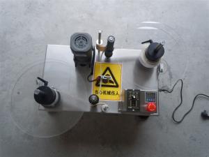 TG-SBJ100數標機  標簽計數器