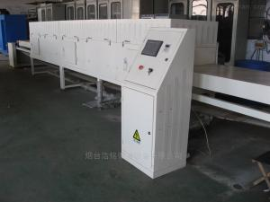 HMWB-21sd微波中藥飲片烘干機
