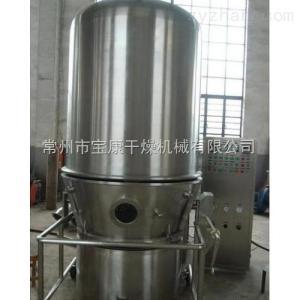 GFG系列干酪素專用高效沸騰干燥機
