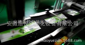 TM-602014全新研发分页贴标机 浩悦制造