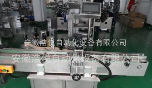 TM-2100A廠家定制頂面加側面圓瓶貼標機