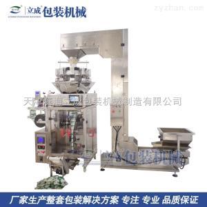 DXDK-300Z专业生产全自动饮片包装机 中药饮片分剂量包装机