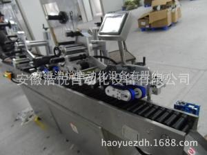 TM-400廠家定制浩悅牌全自動口服液貼標機