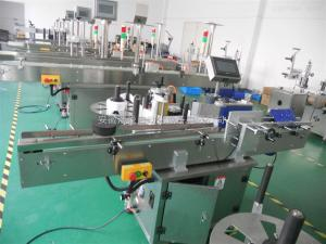 TM-400固体胶小圆瓶卧式贴标机,圆瓶自动贴标机,贴标机供应商,贴标机价格