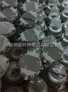 HF1103-100W防水防塵燈,電廠防水防塵彎桿燈150W,吊桿式100W防水防塵燈金鹵光源