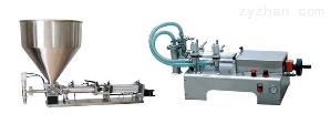 液體灌裝機|小劑量液體灌裝機