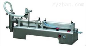 小型液體灌裝機 小型液體灌裝機
