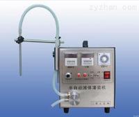 厂家供应液体灌装机