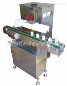 TM-68水冷式连续式电磁铝箔封口机 应用于农药医药封口 Z新研制