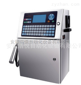 TM-100安徽制藥噴碼機