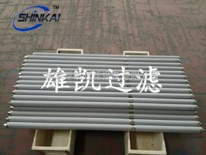 XKP-IS金屬燒結濾芯、燒結金屬粉末濾芯