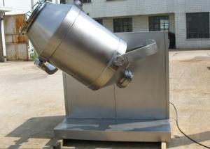 SBH600三维混合机 三维搅拌机 三维干粉混合机