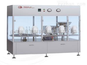 DZG-20型--刀式自動軋蓋機