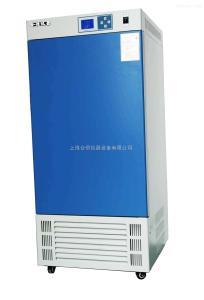 LRH-70生化恒溫培養箱
