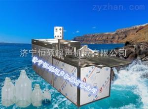 HSCX-S新版實驗室(小輸液瓶)軌道式超聲波洗瓶機免費物流,準時發貨
