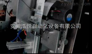 TM-40A纸盒封口半自动转角贴标机
