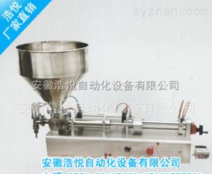 TM-20半自動液體灌裝機廠家直銷