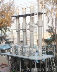 BNQZ-XX多效蒸發結晶器供應商