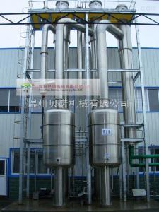 BNJM-XXX多效蒸發器廠家 蒸發結晶器