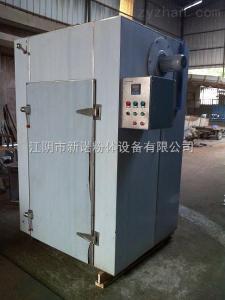 O型厂家直销供应单门单车热风循环烘箱 箱式干燥机 中药材烘干机