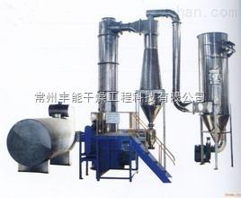 XSGXSG型閃蒸干燥機