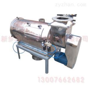 廠家直銷臥式氣流篩優質氣流篩