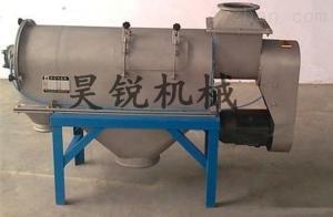 【厂家直销】中药粉气旋筛、旋振筛分机 气流筛 304不锈钢材质