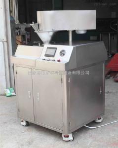 GL-25张家港实验室干粉制粒机