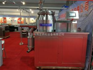 GHL-200廠家推薦GHL系列高效濕法混合制粒機 高速制粒機