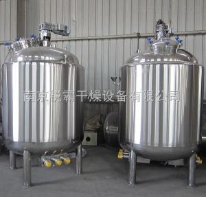 CG系列保温配液罐/配料罐/储罐