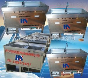 HSCX-X雙槽噴淋式(消防面罩)呼吸器超聲波清洗機