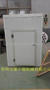 CT-C-0茶叶干燥箱-宝康干燥烘干箱