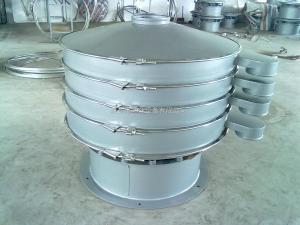 XZS-1200还原铁粉用三层振动筛,铜粉碳钢振动筛分机,镁粉不锈钢筛粉机