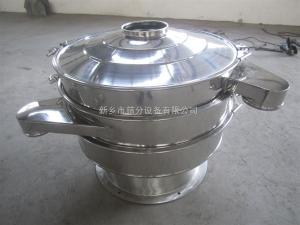 XZS-1200合金粉末不銹鋼篩粉機,焊條粉末旋振篩,多層振蕩篩