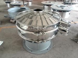 ZS-1000厂家供应ZS-1000不锈钢震动筛,振荡筛,医药产品专用筛分机,质优价廉
