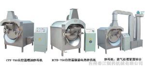 XCYD(Q、Y)—(T無級調速)型自控溫旋蓋電熱炒藥機
