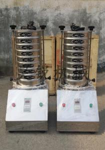 【廠家直銷】煤樣分析篩 粒度檢驗篩 粒度檢查篩 實驗篩
