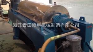 卧螺离心机—红球菌发酵液的视频