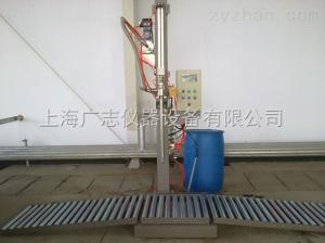 防爆稱重灌裝機防爆稱重灌裝機,30kg袋子液體灌裝機