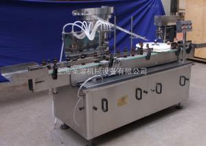 SGKGZ型口服液糖浆灌装轧盖机